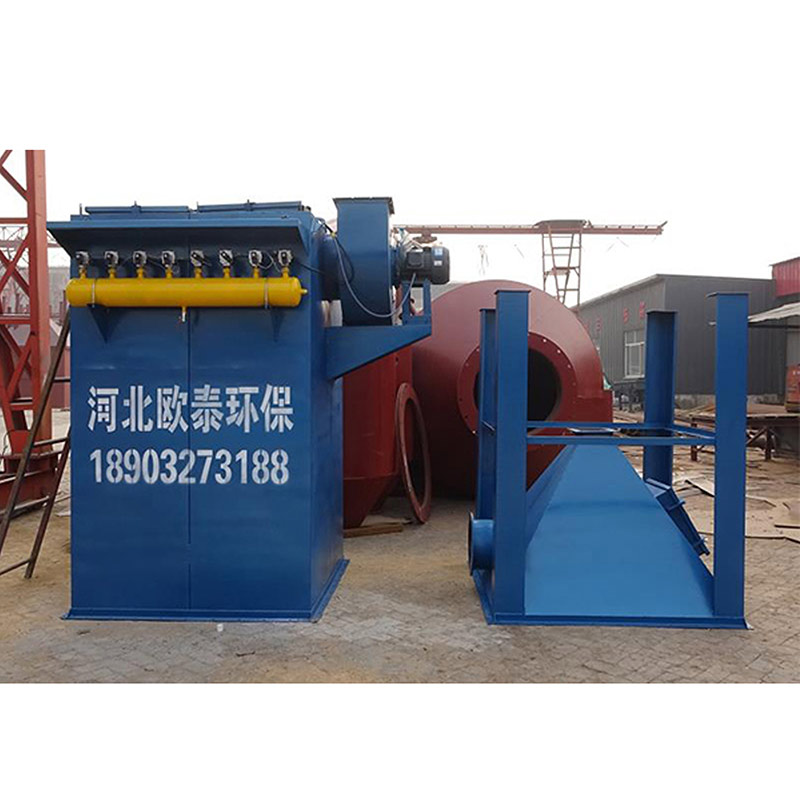 DMC Pulse Jet Single Bag Dust Collector